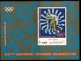 2106.2170 Yemen 1971 Olympic Start At Running  Block MNH - Athletics