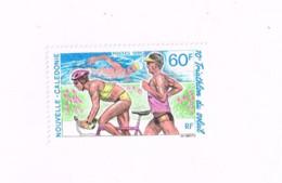 10 ème Triathlon Du Soleil.MNH,Neuf Sans Charnière. - Nuevos