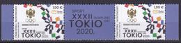 MONTENEGRO 2021,SUMMER OLYMPIC GAMES,TOKYO,SPORT,,VIGNETTE,MNH - Montenegro