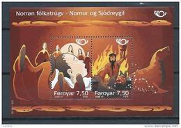 Féroé 2006 Bloc N° 20 (n°556/557) Neufs Norden Mythologie - Färöer Inseln
