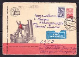 EX-PR-21-06-17 AVIA  LETTER FROM SSSR TO KLADNO, CZECHOSLOVAKIA . III KINOFESTIVAL. - Covers & Documents