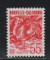 Nouvelle Calédonie N° Yvert 638  Cagou 55F - Nuevos