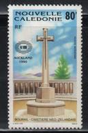 Nouvelle Calédonie N° Yvert  PA 269  Bourail  Cimetière Néo-zélandais - Nuevos