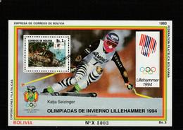 EX-PR-21-06-22 BOLIVIA. TAMANDUA. LILLEHAMMER-94. ''MUESTRA'' - Unclassified