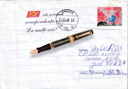 A9702- PENCIL ILLUSTRATION, HOLIDAY GREETINGS FROM ROMANIAN POST OFFICE, ROMANIA COVER STATIONERY, GRIVITA 2005 - Postal Stationery