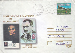 A9715- GEORGE BACOVIA AND VASILE ALECSANDRI ROMANIAN POETS AND WRITERS, TARGU MURES 2003 ROMANIA COVER STATIONERY - Postal Stationery