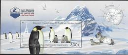 TAAF 2021 - Bloc - Traité Sur L'Antarctique ** - Nuovi
