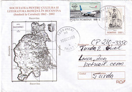 A9763- THE SOCIETY FOR ROMANIAN CULTURE AND LITERATURE IN BUCOVINA 1862-2002,USED STAMPS, ROMANIA COVER STATIONERY - Postal Stationery