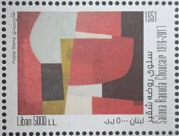 Lebanon New 2021 MNH Stamp - Painting Of Raouda Choucair - Libano