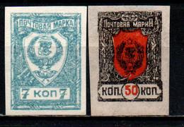 RUSSIA DELL'ESTREMO ORIENTE - 1922 - Chita Issue - Imperforated - MH - Siberië En Het Verre Oosten