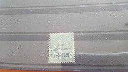 LOT548283 TIMBRE DE FRANCE NEUF* AMORTISSEMENT - Sinking Fund