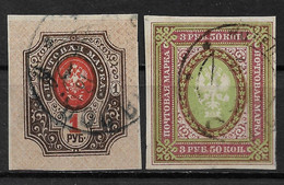 Russian Provisional Government  1917 1R 3.50R. Mi 77Bxb-78Bx/Scott 131-132. Used. - Used Stamps