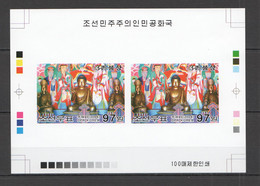 BB100 IMPERFORATE 2004 KOREA ART BUDDHA !!! RARE 100 ONLY PROOF PAIR OF 2 MNH - Buddhism