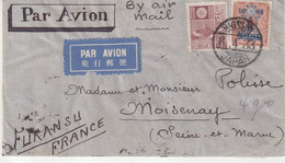 "JAPON : PA . "" NAGASAKI "" . POUR LA FRANCE . VIA BERLIN . 1933 . - Briefe U. Dokumente"