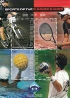 2009 Liberia China Sports Tennis Cycling Handball Water Polo  Souvenir Sheet  MNH - Liberia