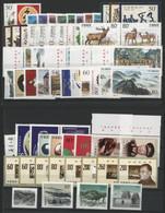 CHINA 1999 N° 3653 To 3688 + 3745 To 3767 Value 94.3 € MNH ** VG/TB - Ungebraucht