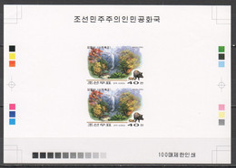 BB113 IMPERFORATE 2000 KOREA NATURE ANIMALS !!! 100 ONLY PROOF PAIR OF 2 MNH CREASED CORNER FINGERPRINTS ON THE BACKSIDE - Other
