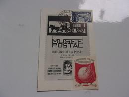 FRANCE (1951) EXPOSITION TEXTILE INTERNATIONALE LILLE - 1950-59