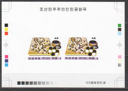 BB120 IMPERFORATE 2004 KOREA NATIONAL GAMES GO !!100 ONLY PROOF PAIR OF 2 MNH FINGERPRINTS ON THE BACKSIDE - Other