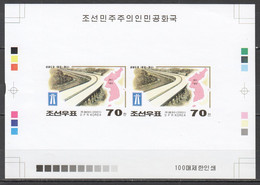 BB122 IMPERFORATE 2001 KOREA ART BRIDGES !!! RARE 100 ONLY PROOF PAIR OF 2 MNH DAMAGED LEFT EDGE FINGERPRINTS ON THE BAC - Bridges