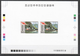 BB125 IMPERFORATE 1999 KOREA POWER PLANT WATERFALL ARCHITECTURE 100 ONLY PROOF PAIR OF 2 MNH CREASED LOWER RIGHT CORNER - Electricity