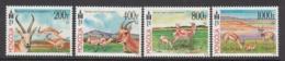 2013 Mongolia Gazelles Mammals   Complete Set Of 4 MNH - Mongolia