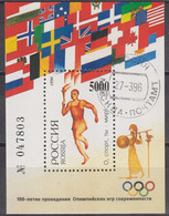 Russia 1996 Olympic Games 100 Years Flags MiNr.Bl.11 - Used Stamps