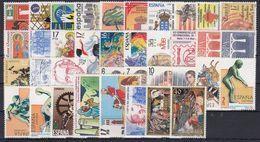 ESPAÑA 1984 Nº 2732/2777 AÑO NUEVO COMPLETO,40 SELLOS,1 HB,1 ENTRADA EXPOSICION - Annate Complete