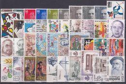 ESPAÑA 1981 Nº 2599/2643 AÑO NUEVO COMPLETO,40 SELLOS,2 HB - Annate Complete