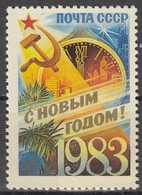 USSR 5235,unused - Ongebruikt