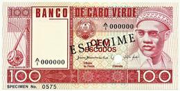 CAPE VERDE - 100 ESCUDOS - 20.01.1977 - Pick 54.s2 - Unc. - ESPÉCIME In BLACK - Cape Verde