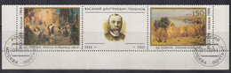 Russia 1994 Painting Painter Polenov MiNr.387-88 - Used Stamps