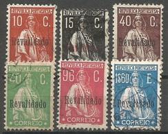 Portugal Afinsa 488/93 Complete Set Overprinted Revalidado Used 1929 Ceres - Used Stamps