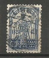 Portugal Afinsa 541 Used 1931 - Used Stamps