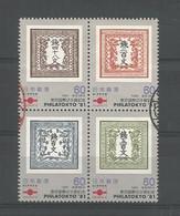 Japan 1981 Philatokyo 4-block Y.T. 1389/1392 (0) - Usati