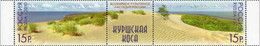 Russia, 2010, Mi. 1659-60, Sc. 7225, SG 7702-03, UNESCO World Heritage, Curonian Spit, MNH - Unused Stamps