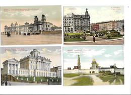12259- Lot De 4 CPA De RUSSIE, - Russie