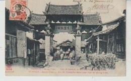 Viet-Nam Yunnan   MONG TZEU Arc De Triomphe Dans Une Rue De Mong Tzeu - Viêt-Nam