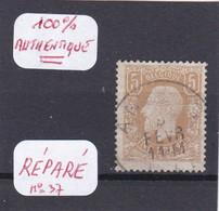 BELGIQUE N° 37 Oblitéré AUTHENTIQUE GARANTI ,mais Réparé,cote ENORME - 1869-1883 Leopold II.