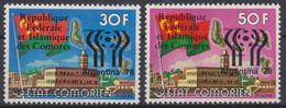 Komoren, MiNr. 444-445, Postfrisch / MNH - Komoren (1975-...)