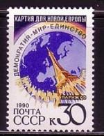 SOWJETUNION MI-NR. 6157 POSTFRISCH(MINT) MITLÄUFER 1990 CHARTA FÜR EIN NEUES EUROPA - Europese Gedachte