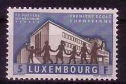 LUXEMBURG MI-NR. 621 POSTFRISCH MITLÄUFER 1960 - EUROPÄISCHE SCHULE - Europäischer Gedanke