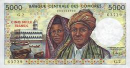 COMOROS P. 12a 5000 F 1984 UNC - Comoros