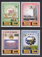 2013 Ethiopia Pan Africanism  Complete  Set Of 4 MNH - Etiopia