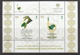 2013 Saudi Arabia Medina Capital Of Islamic Culture Complete Set Of 1 Sheet MNH - Arabia Saudita