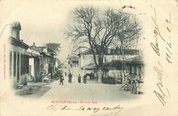GERS  GIMONT  Grande Rue - Other Municipalities