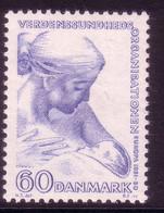 DÄNEMARK MI-NR. 385 POSTFRISCH(MINT) MITLÄUFER 1960 - WHO - Europäischer Gedanke