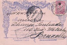 TURQUIE 1915 CARTE DE SMYRNE - Covers & Documents