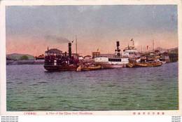 JAPON  HIROSHIMA  A Pier Of The Ujina Port Bateau - Hiroshima