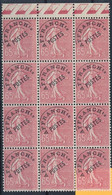 EC-353: FRANCE: Lot Avec Préo N°48** En Bloc De 12 - 1893-1947